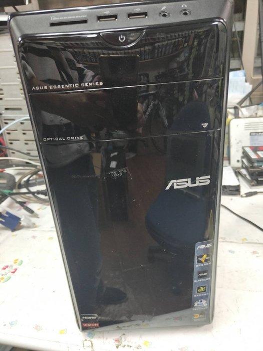 【光華維修中心】ASUS華碩 CM1735-342K78A 雙核電腦 A4-3420 (二手良品 保固30天)