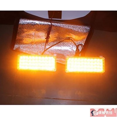 高亮led工程車爆閃警示燈 車黃色信號燈DC12V 24VYTL【領袖衣社】