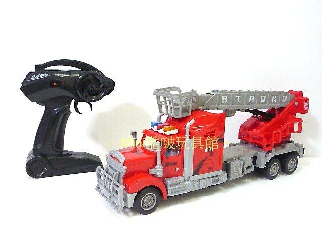 1/24 1:24 2.4G遙控 仿真外型美式遙控消防雲梯車-遙控車-消防車