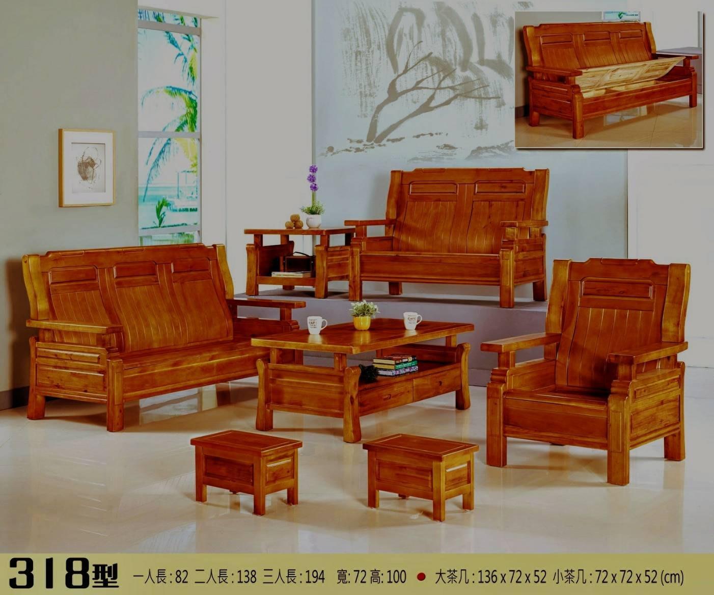 大台北冠均二手貨中心(全省估價 五股店)二手家具--全新實木木製沙發木板椅 茶几 板凳組 5件組 318型