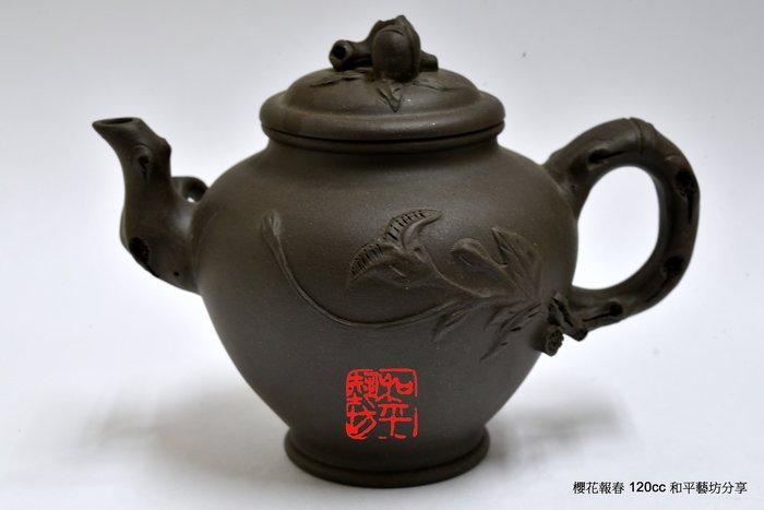 中國宜興早期六杯小報春系列-1櫻花(黑紫泥)和平藝坊吉時分享