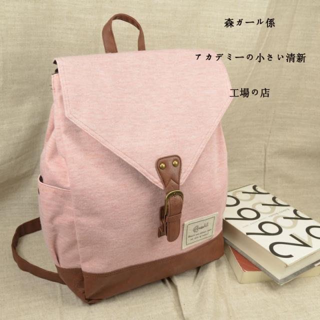 日本波點郵差小清新學院風信封書包雙肩包後背包