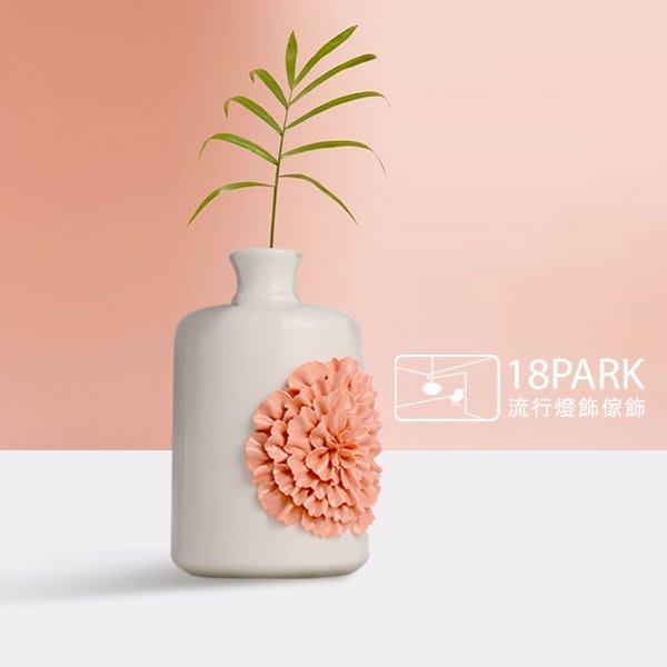【18Park 】嫣然優雅 Flower [ 夏堤花瓶-高25cm ]