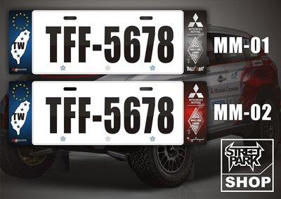 【STREET PARK】訂製 歐盟 車牌裝飾 Mitsubish Lancer車系通用【原價780$ 特價 580$】