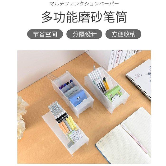 多格筆筒收納盒北歐多功能辦公室用品桌面文具收納擺