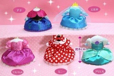 大賀屋 迪士尼公主 吊飾 5種 禮服 ...