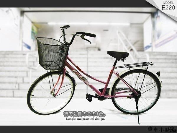 [單車小站]     24吋單速低跨點淑女車附前置物籃