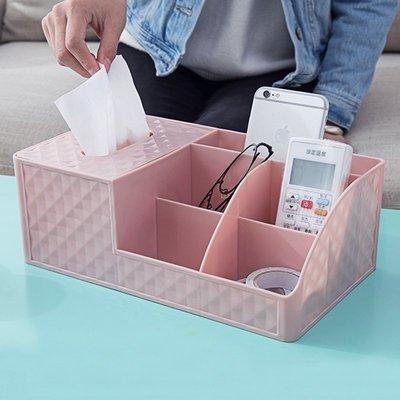 【創意家居 便利生活】塑料化妝品收納盒辦公桌收納置物架紙巾盒簡約家用雜物桌面收納