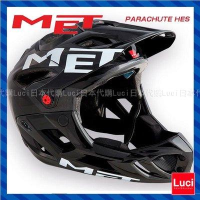 義大利 MET Parachute Bike Helmet 越野 登山 安全帽 降落傘 極限運動 Luci日本代購