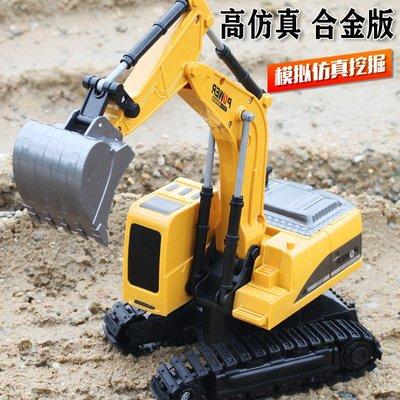 玩具車遙控挖掘機合金液壓挖機兒童玩具模型電動仿真勾機超大充電挖土機