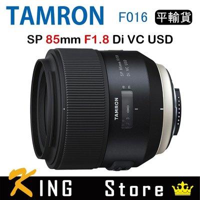 TAMRON SP 85mm F1.8 Di VC USD F016 (平行輸入) #4