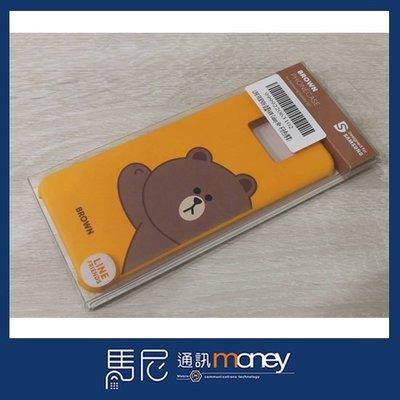 【馬尼通訊】原廠 SAMSUNG Galaxy S8 Plus/ S8+ LINE背蓋/ 手機殼/ 保護殼/ PC硬殼/ 卡通背蓋 台南市