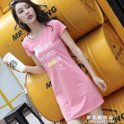 夏裝中長款T恤女短袖修身顯瘦純棉包臀打底裙字母印花t恤裙