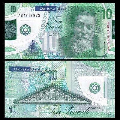 古玩錢幣收藏~北愛爾蘭10鎊塑料鈔 丹斯克銀行  2021(2021)年  全新UNC P-214