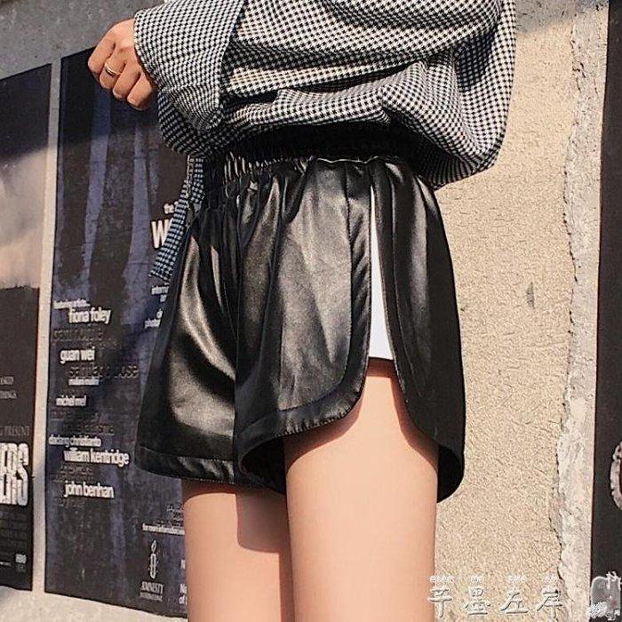 皮短褲秋冬新款高腰女韓版顯瘦大碼寬鬆靴褲PU皮褲外穿休閒闊腿褲