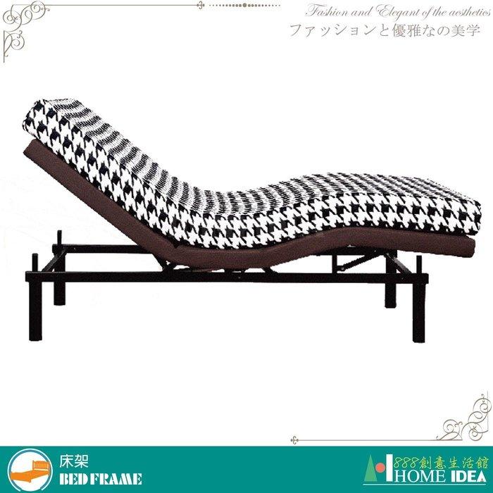 【888創意生活館】421-R12-LV105基本款FB3.0美式電動床3.5尺$24,800元(02-1床)基隆家具