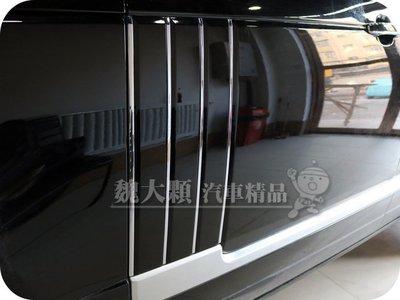 【魏大顆 汽車精品】RANGE ROVER(13-)專用 亮黑烤漆車身飾板(一組2件)ー車門飾板 RangeRover