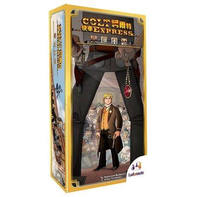 骰子人桌遊-柯爾特快車擴充:警長與囚犯Colt Express: Marshal&Prisoners(繁)