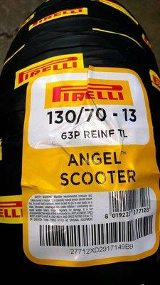 倍耐力 PIRELLI 天使胎 ANGEL SCOOTER 63P機車輪胎 130/70-13 完工價2600 馬克車業