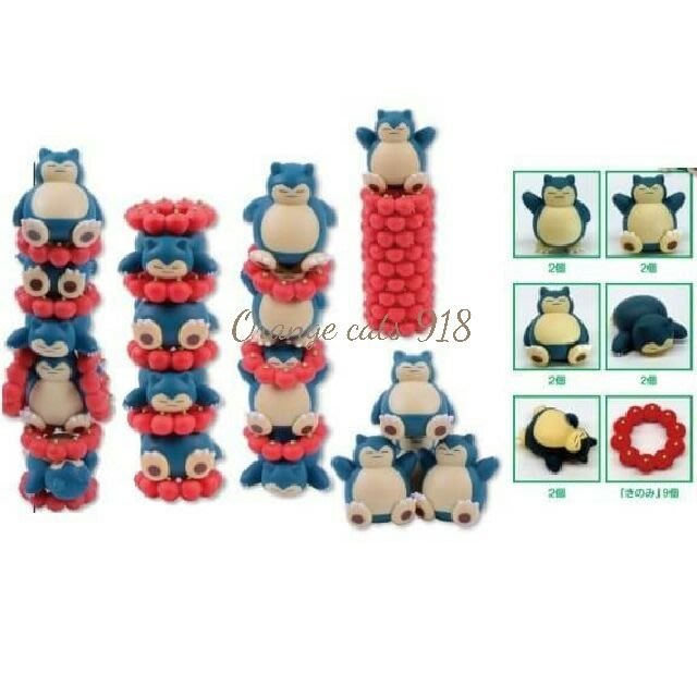 現貨!日本正版 卡比獸 公仔 疊疊樂 寶可夢 Pokemon go  桌遊 疊疊樂 交換禮物 耶誕禮物 生日禮物 胖胖獸
