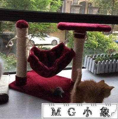 寵物窩  貓爬架貓架實木跳臺劍麻繩磨爪抓板