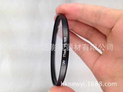FOR  中性 鏡頭保護鏡 77MM UV鏡 濾鏡 77mm uv A11 [9013180] 新北市