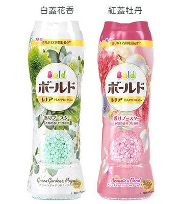 【JPGO】日本進口 P&G HAPPINESS芳香粒 香香豆 520ml~BOLD 白蓋花香#421 紅蓋牡丹#100