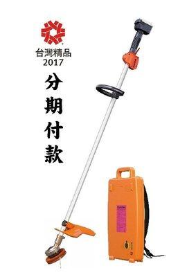 【東林割草機】【六期0利率】29Ah電池+東林BLDC割草機CK-200+充電器-台灣製造