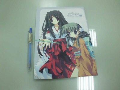 6980銤:A7-6☆2008年『After Wind Bells Book』《 Presented by IMIS & FAN》