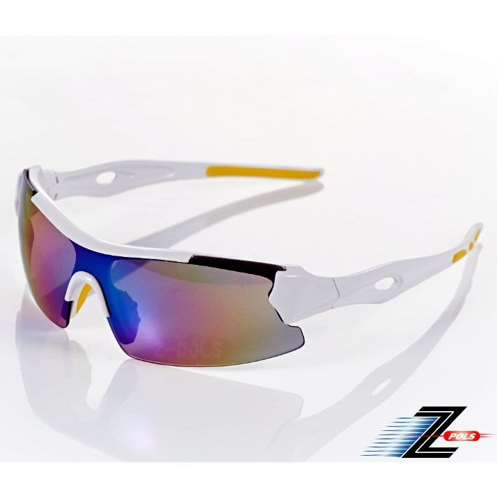【視鼎Z-POLS】帥氣質感白頂級運動設計款(黃) 搭載七彩電鍍藍綠防爆PC UV400 運動眼鏡