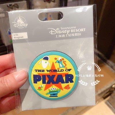 HOPE上海迪士尼代購 皮克斯卡通軟膠冰箱貼磁貼 紀念品禮物
