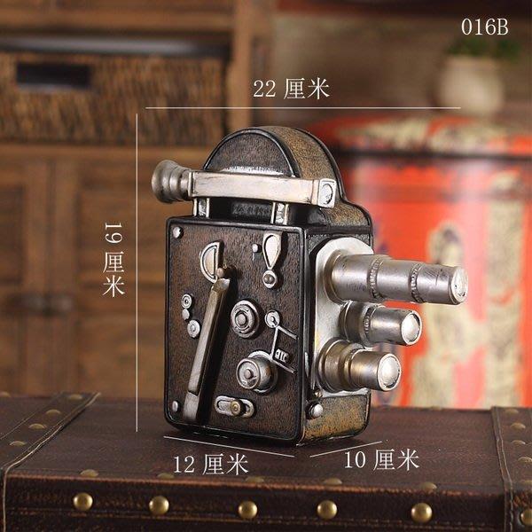復古懷舊擺件手持攝影機~loft 民宿 餐飲 居家 攝影