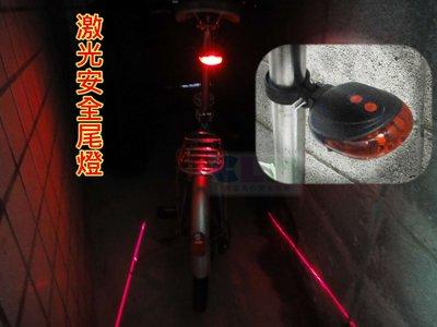 【酷露馬】雙激光線尾燈 LED平行線尾燈 (附電池) 雷射線條尾燈 自行車尾燈 單車尾燈 車燈 LED燈