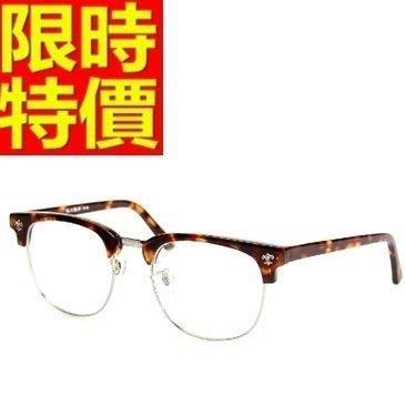 眼鏡框 鏡架-手工打造半框復古潮流男配件3色64ah35[獨家進口][米蘭精品]