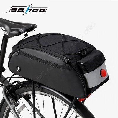 Sahoo-全新自行車貨架包【帶尾燈】警示燈貨架上袋 肩背相機包 單車燈旅行袋 後貨架袋 腳踏車包 斜背馱包 側背駝包
