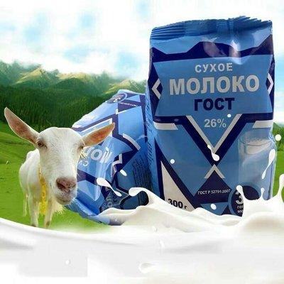 俄羅斯 植物性純無糖羊奶粉 /每袋300克 羊奶粉營養
