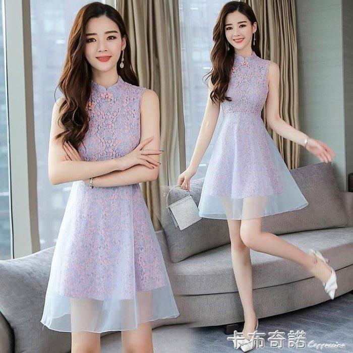 少女旗袍式洋裝春裝新款夏女短款現代時尚年輕款改良小個子