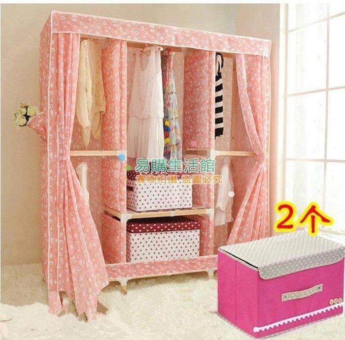時尚大方衣櫃特大號雙人實木布衣櫃布衣櫥折疊加固 多功能框架 送禮物最佳 多款式可選