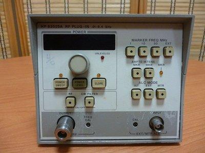 康榮科技二手儀器領導廠商Agilent/HP 83525A/002 RF Plug-in, 0.01-8.4GHz