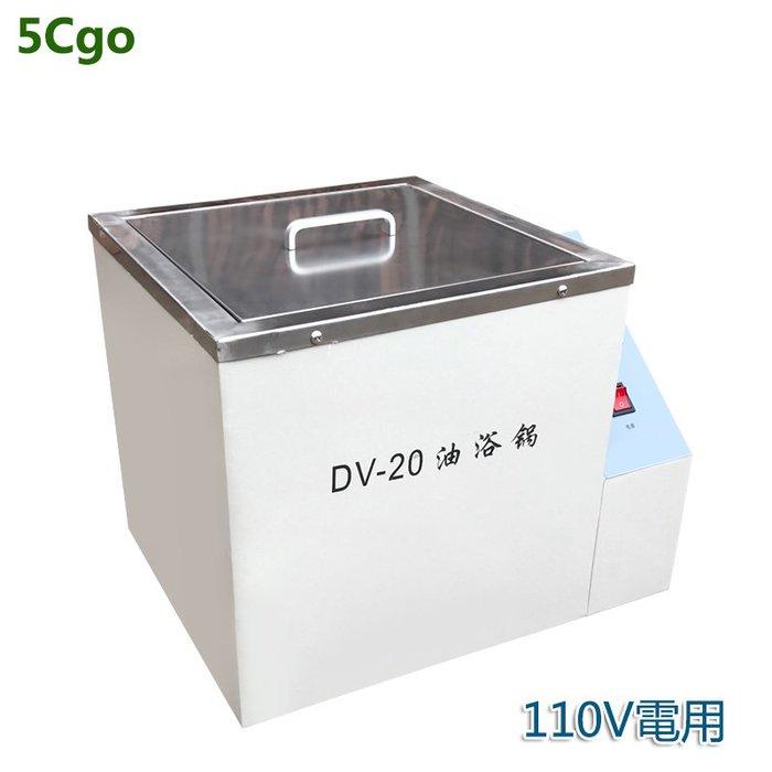 5Cgo【批發】台灣專用 數顯恒溫油浴鍋恒溫油槽DV-20不銹鋼水浴鍋實驗室油浴鍋110V 520271810314