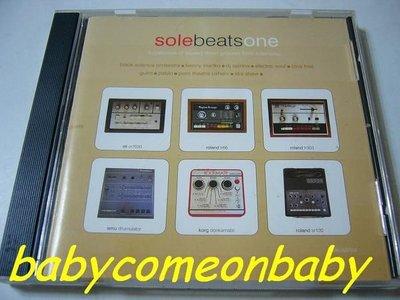 舊CD英文合輯-sole beat one - a collection of slowed down grooves from solemusic