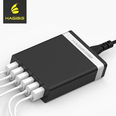 多口usb充電器插頭快速手機ipad4/5口充電頭智慧快充30/40W