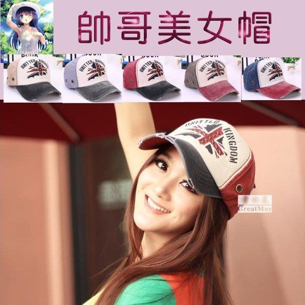 章魚球百貨【0803080】十字星星磨邊韓版棒球帽 (另有 毛線帽子 針織帽 遮陽帽 鴨舌帽 軍帽)