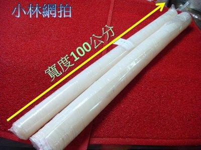 小林網拍 台灣製耐高溫汽車隔音條 汽車隔音矽膠管.矽膠條 矽膠板 耐熱管 排流管 汽車隔音條