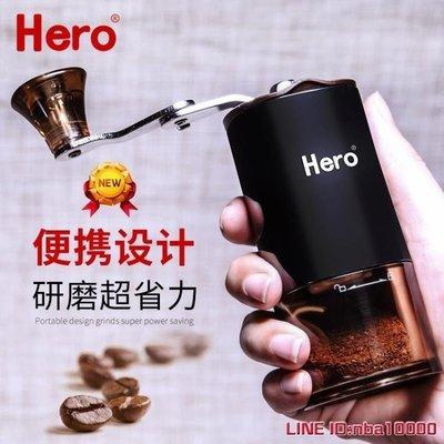 ZIHOPE 磨豆機HERO手搖磨豆機家用咖啡機磨粉器迷你手動咖啡豆研磨機陶瓷磨芯ZI812