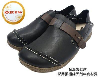 ORIS 女款 真皮休閒鞋   (S7...