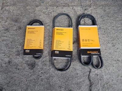 現代 GETZ 1.3 04- 一組3條.發電機皮帶.方向機皮帶.冷氣皮帶 馬牌 continental