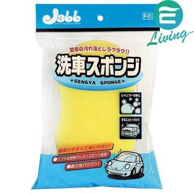 【易油網】Prostaff Jabb洗車海綿 P-01
