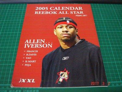 明星月曆~《 2005 CALENDAR REEBOK ALL STAR》ALLEN IVERSON 【CS超聖文化讚】