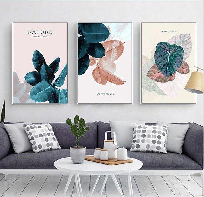 三幅一組油畫布 北歐小清新龜背竹綠植葉子 畫芯/畫布/30X40☺暖暖屋☺傢居藝術館
